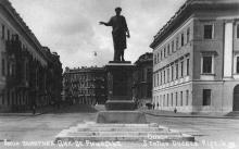 Памятник Дюку (1941 — 1944)