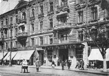 Одесса. Гостиница «Пассаж». Почтовая карточка. 1920-е гг.