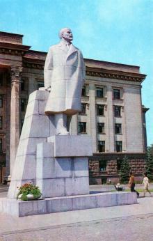 Пам,ятник В.І. Леніну. Фото А. Підберезького. З комплекту листівок «Одеса» 1973 р.
