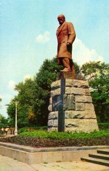 Пам,ятник Т.Г. Шевченку. Фото А. Підберезького. З комплекту листівок «Одеса» 1973 р.