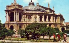 Державний академічний театр опери та балету. Фото А. Підберезького. З комплекту листівок «Одеса» 1973 р.