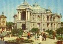 Открытка «Театр оперы и балета», фотограф А. Подберезский, 1965 г.