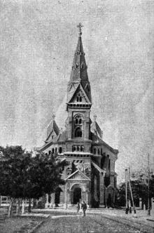 Odessa. Biserica Luterană Kirche. Carte postala. Тип. Муниципал., Ришельевская, 49. 1942–1943 гг.