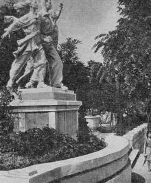 В Комсомольском парке. Фото в путеводителе «Белгород-Днестровский». 1967 г.