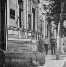 Краеведческий музей. Фото в путеводителе «Белгород-Днестровский». 1967 г.