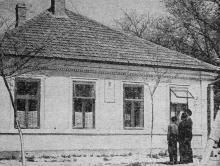 Здание, в котором жил А.С. Пушкин. Фото в путеводителе «Белгород-Днестровский». 1967 г.