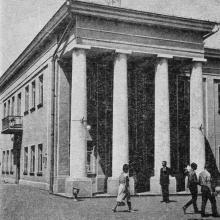 Дворец культуры. Фото в путеводителе «Белгород-Днестровский». 1967 г.