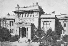 Научная библиотека (1917 — 1941)