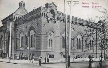 Открытка, 1909 г.