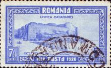 Румынская марка 1928 г.