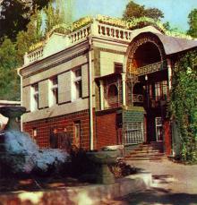 Ресторан «Золотой берег». Фото в фотобуклете «Большой Фонтан», 1974 г.