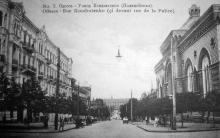 Открытка, 1913 г.