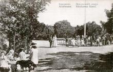 Аккерман. Николаевский сквер. Открытка из коллекции А. Дроздовского