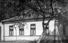 Дом, где жил А.С. Пушкин. Фото В. Шошина из коллекции А. Дроздовского. 1961 г.