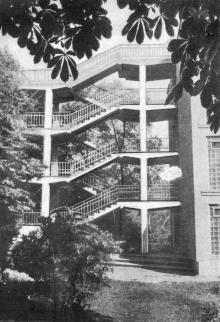 Дом отдыха «Маяк». Фото в фотобуклете «Большой Фонтан», 1974 г.