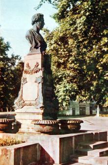 Памятник А.С. Пушкину. Фото в фотобуклете «Одесса. Страницы литературы и искусства», 1973 г.