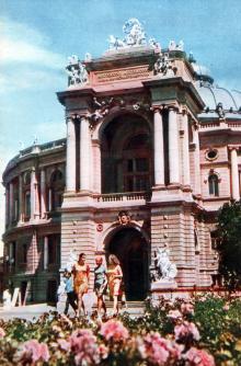 Театр оперы и балета. Фото в фотобуклете «Одесса. Страницы литературы и искусства», 1973 г.