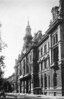 Почтамт. Одесса. 1920-е гг.