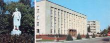 Памятник В.И. Ленину. Админздание. Открытка из комплекта «Белгород-Днестровский» 1986 г.