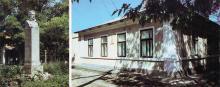 Памятник А.С. Пушкину. Дом, в котором в 1821 году останавливался А.С. Пушкин. Открытка из комплекта «Белгород-Днестровский» 1986 г.
