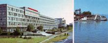 Завод медицинских изделий. На экскурсию по лиману. Открытка из комплекта «Белгород-Днестровский» 1986 г.