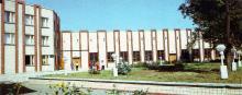 Детско-юношеская спортивная школа. Открытка из комплекта «Белгород-Днестровский» 1986 г.