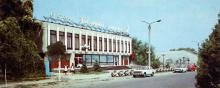 Ресторан «Белый парус». Открытка из комплекта «Белгород-Днестровский» 1986 г.