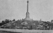 Александровская колонна ( — 1917)