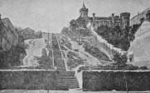 Ул. Торговая ( — 1917)