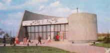Музей партизанской славы в селе Нерубайское. Фото на открытке из набора «Город-герой Одесса», 1978 г.