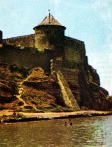 Белгород-Днестровская крепость. Фото Р.И. Якименко в буклете «Приглашаем в Белгород-Днестровский», 1974 г.