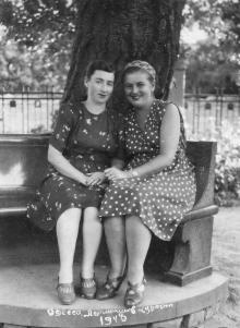Одесса. Лермонтов курорт. 1952 г.