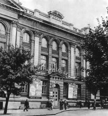 Кинотеатр «Одесса»