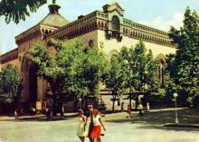 Одеса. Обласна філармонія. Фото А.А. Підберезького. Поштова листівка. 1964 р.