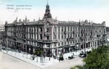 Открытка «Гостиница Пассаж», 1900 г.