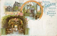 Ресторан «Бавария»: внешний вид, вид грота, павильон для сосисок. Открытое письмо