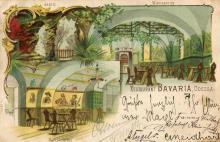Ресторан «Бавария». Открытое письмо