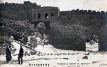 Аккерман. Развалины гарема в крепости. Фото Н.Ф. Ян. Открытое письмо