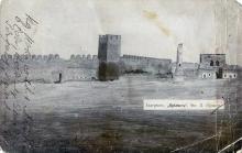 Аккерман. Крепость. Фото П. Геровича. Открытое письмо