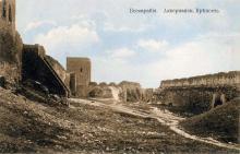 Бессарабия. Аккерманск. крепость. Открытое письмо