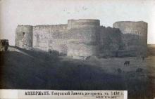 Аккерман. Генуэзский замок построен в 1436 г. Фото Н.Ф. Ян. Открытое письмо