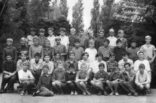 В санатории «Здоровье», 1972 г.