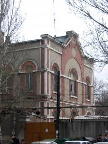 Одесса, ул. Одария, здание синагоги. Фото А. Дроздовского. Декабрь, 2004 г.