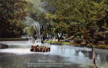 Парк с озером на Хаджибейском лимане. Открытое письмо. Изд. Е.С. Гельперна, Одесса