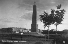 Куликово поле (1917–1941)