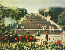 Потемкинская лестница. Фото А. Подберезского из буклета «Одесcа». 1962 г.