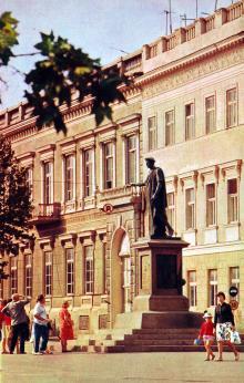 Дворец культуры моряков. Фото Д. Бальтерманца в книге-фотогармошке «Одесса». 1970-е гг.