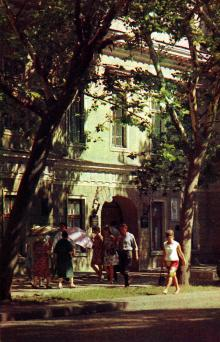 Дом, где жил А.С. Пушкин. Фото Д. Бальтерманца в книге-фотогармошке «Одесса». 1970-е гг.