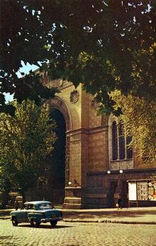 Здание филармонии. Фото Д. Бальтерманца в книге-фотогармошке «Одесса». 1970-е гг.