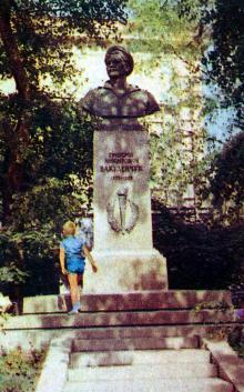 Памятник Григорию Вакуленчуку, матросу-коммунисту, одному из руководителей революционного восстания на броненосце «Потемкин» в 1905 г. Фото Д. Бальтерманца в книге-фотогармошке «Одесса». 1970-е гг.